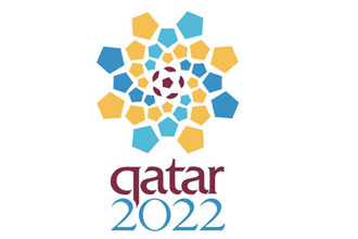 Qatar – What if Qatar loses the World Cup?