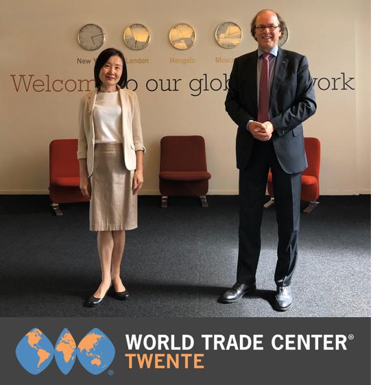Visit Taiwan Trade Centre Rotterdam to World Trade Center Twente